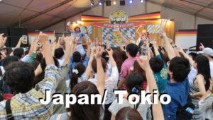 oktoberfest tokyo octoberfest japan